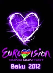 Евровидение (2012)