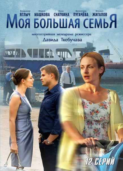 вероника фильмы онлайн смотреть бесплатно: