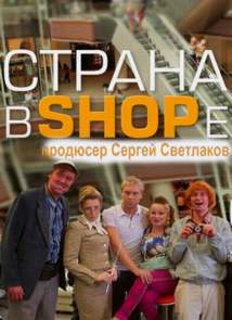 Русское кино 2013 список