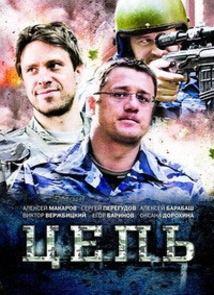 Кадры из фильма русские фильмы 2015 смотреть онлайн боевики 2015