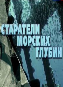 ��������� ������� ������. ����� ���������� ��������� (2013)