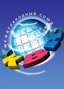 КВН. Высшая лига. Второй четвертьфинал (22.05.2015) смотреть онлайн ТВ передачи HD бесплатно