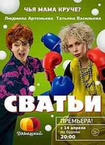 Родители - Серия 1 - комедийный сериал 2 15 HD