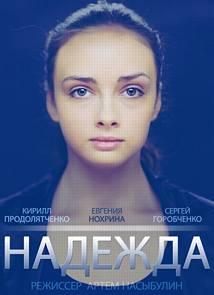 «Смотреть Мелодрами Російські 2014 2015 Односерийные» — 1982