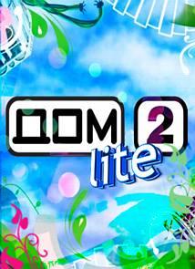 Дом-2. Lite (9.01.2015) смотреть онлайн