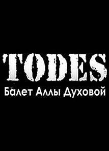 Постер к Тодес - балет Аллы Духовой (эфир от 3.01.2015)