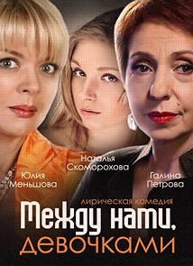 «Свиридовы Смотреть Все Серии» — 1992