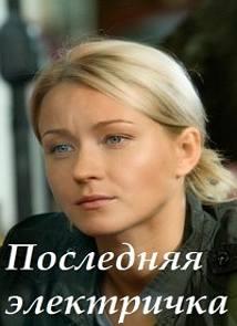 Прямой эфир с Борисом Корчевниковым (5.03.2015) смотреть онлайн HD 720