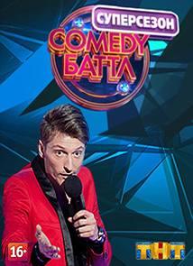 Comedy Баттл. Новый сезон (2 выпуск) / 8.04.2016