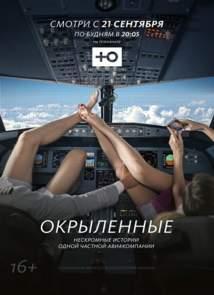 Смотреть фильм онлайн шеф 3 сезон русский сериал все серии