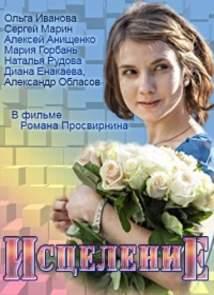 смотреть фильмы онлайн новинки мелодрамы русские