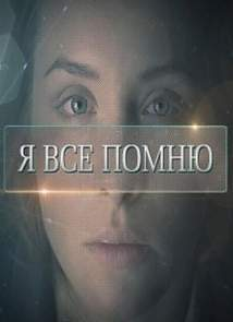 � ��� ����� (2013)