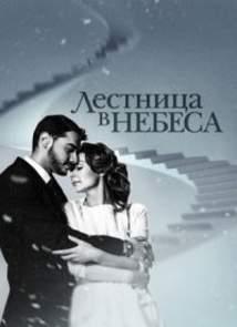 Как назвать эту любовь все серии русская серии читать