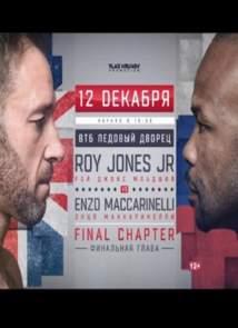 Бокс. Рой Джонс — Энцо Маккаринелли (12.12.2015) онлайн смотреть спорт бесплатно
