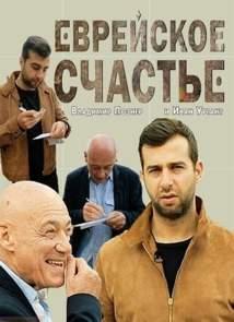 царство 3 сезон 3 серия дата выхода на русском языке