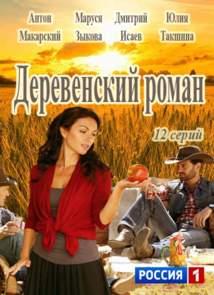 Кадры из фильма центральная больница сериал украина смотреть онлайн